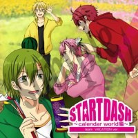 【We∞eK】ドラマCD『START DASH -calend...