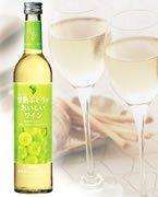 メルシャン 甘熟ぶどうのおいしいワイン【白】 500ml瓶