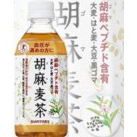 サントリー 胡麻麦茶 350ml×24  350 ml