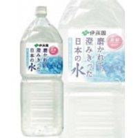 伊藤園   伊藤園 磨かれて、澄みきった日本の水 2L×6本