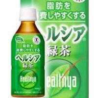 花王販売      花王 ヘルシア緑茶 350ml×24本