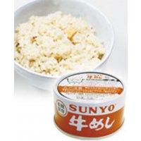 サンヨー堂   牛めし缶詰  185 g  4...