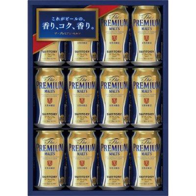 サントリーザ・プレミアム・モルツビールセット3240円