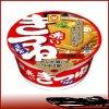 カップラーメン マルちゃん 赤いきつね (96g) 東洋水産 カップ麺 あかいきつね 184円