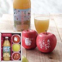 アップルジュースとサンふじ(絵文字)りんご&王林りんご販売価格¥3,348  (税込)
