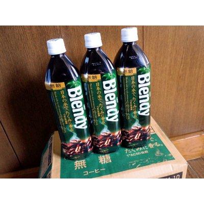 900ml 無糖 ブレンディボトルコーヒー 味の素AGF【1セット24本入】3240円