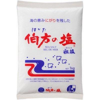 伯方の塩(粗塩)1kg ポリ袋370円