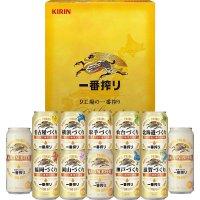送料350含みキリン 9工場の一番搾り生ビールセット(K-NJI3)【御歳暮ギフト】 3590円