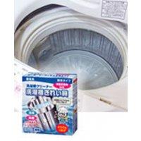 エルベ・プランズ       洗濯槽クリーナー 洗濯槽きれい貝 1回分(450g)  450 g  699 円