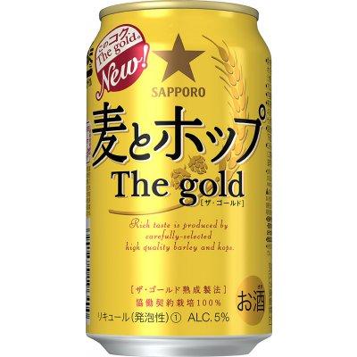 350ml サッポロ 麦とホップThe gold  6×4  3145円