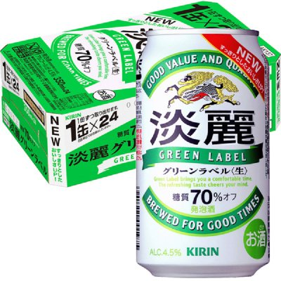 350ml キリン淡麗グリーンラベル 24缶  3780円