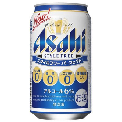 アサヒ スタイルフリー パーフェクト 350ml 1ケース24本入(350缶)アサヒビール 3480円