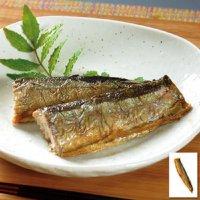 秋刀魚(骨とり)の塩焼き  価格 352円  (税込 380 円) 送料別