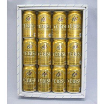 サッポロ エビスビールギフトセット(YS3D)(350ml缶12本) 3240円