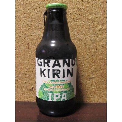 キリン グランドキリンIPA 330ml瓶×12本 3080円