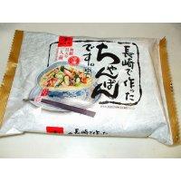 ◎和泉屋 長崎で作ったちゃんぽんです。 1食  416 g  680 円