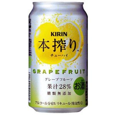 キリン 本搾り グレープフルーツ 350ml  350 ml  144 円