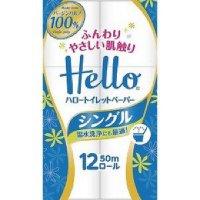 ハロー トイレットペーパー シングル(12ロール)【ハロー】[日用品 トイレットペーパー398円