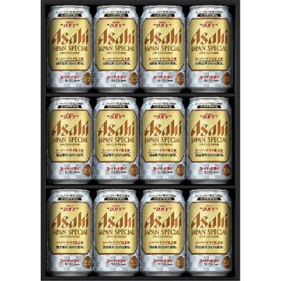 送料350円含みお歳暮 御歳暮 アサヒビール スーパードライジャパンスペシャルビールセット JS-3N 3590円
