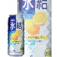 500ml 氷結レモン キリン 174 円