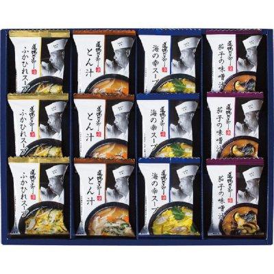 道場六三郎 道場六三郎 スープギフト (MTC-12F)2500円