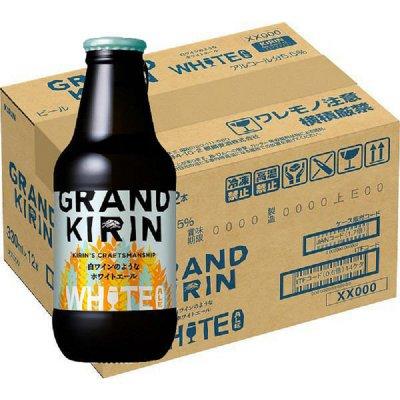 キリン グランドキリンWHITE ALE 330ml瓶×12本  3080円