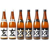 若鶴酒造 晩酌セット(720ML×6本)【送料込】6780円