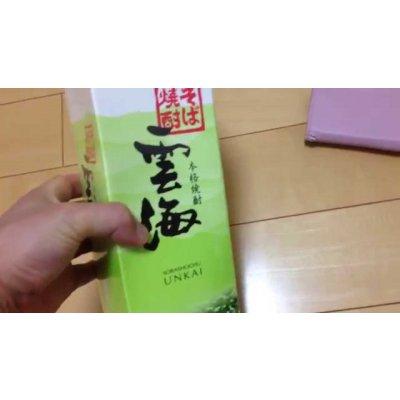 そば雲海 25°パック /雲海酒造(宮崎)1669円