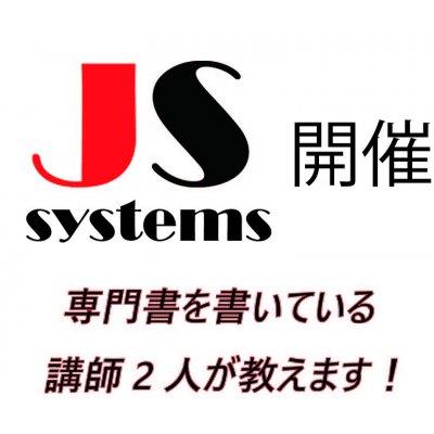 [御茶ノ水] ネットワーク&サーバー資格 初級取得コース [CCENT&LPIC101]の画像2