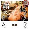 ☆★顔鍼キャンペーン実施中‼️★☆3回 X『顔鍼』=10,800円‼️