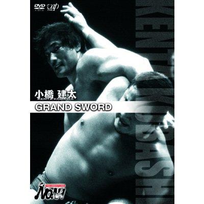 [DVD] PRO-WRESTLING NOAH 小橋建太~GRAND SWORD~ の画像1