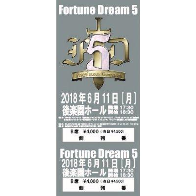 ◇一般発売◇FortuneDream5[B席4,000円]