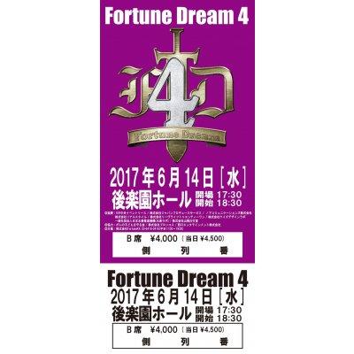 FortuneDream4[B席4,000円]