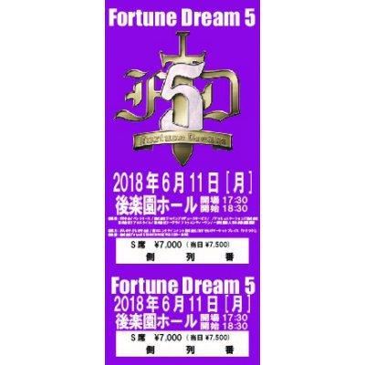 ◇一般発売◇FortuneDream5[S席7,000円]