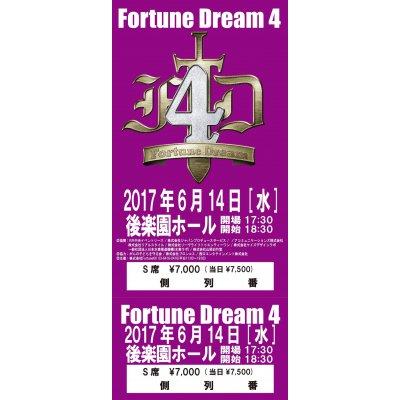 FortuneDream4[S席7,000円]