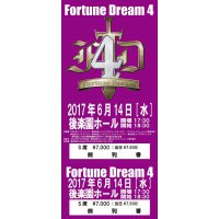 FortuneDream4[S席7,000円]