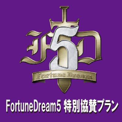 FortuneDream5大会特別協賛[小橋建太プロデュースプロレス興行]の画像1