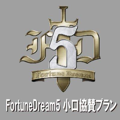 FortuneDream5大会小口協賛[小橋建太プロデュースプロレス興行]の画像1