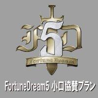 FortuneDream5大会小口協賛[小橋建太プロデュースプロレス興行]