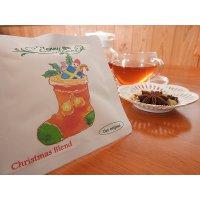 クリスマス 紅茶ブレンド ブーツ