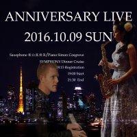 ♪完売御礼♪【銀行振込み専用】Masumi Matsuyama ANNIVERSARY LIVE Web Ticket ♪ 2016.10.09 sun公演のチケットは完売いたしました。ありがとうございました。