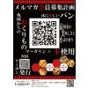 ◆A4チラシデザイン&印刷◆100部~500部まで均一料金