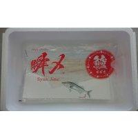 「瞬〆」スズキ 冷凍フィレ(テクニカン リキッド凍結)約0.7~0.8kg(不定貫)