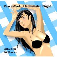 【店頭払い専用】★ 8/28(日)20:00〜23:30 ★『PeaceWork 〜Hachimatsu Night〜 』@ peace yanagi kinsh...