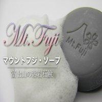 富士山の洗顔せっけん マウントフジソープ【30g】