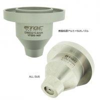 スタンド用DINカップ ALLステンレス製 KT-VF2014、KT-VF2015