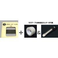 COTEC ISOクロスカットガイド CCI(シー・シー・アイ)シリーズ CCI-2 ISOテープ&カッター付きセット KE-CCI-2+C