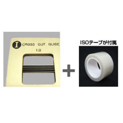 COTEC ISOクロスカットガイド CCI(シー・シー・アイ)シリーズ CCI-1 KE-CCI-1