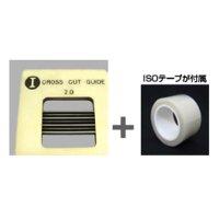 COTEC ISOクロスカットガイド CCI(シー・シー・アイ)シリーズ CCI-2 KE-CCI-2