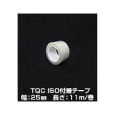 ISO付着テープ 11m 3巻セット KT-SP3010